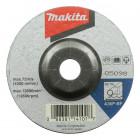 Шлифовальный диск по металлу Makita A36P 125x6 мм